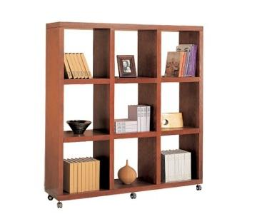 Modern Bookcase w/ 9 Open Compartments in Mahogany Finish