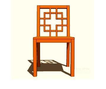 CB2 Orange Accent Chair