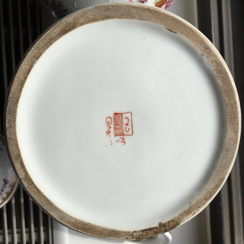 Samson Porcelain Vases - Pair - image-8