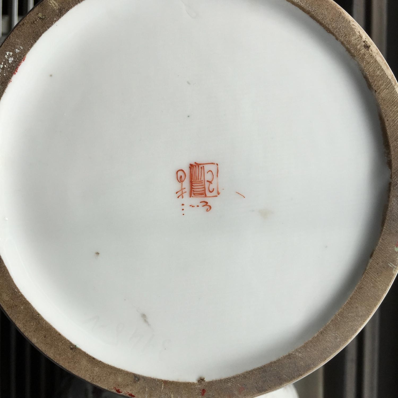 Samson Porcelain Vases - Pair - image-9