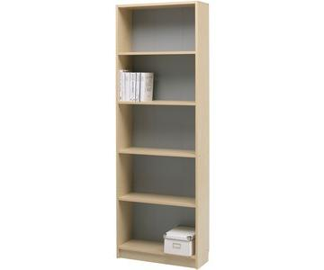 Ikea Kilby Tall Bookshelves