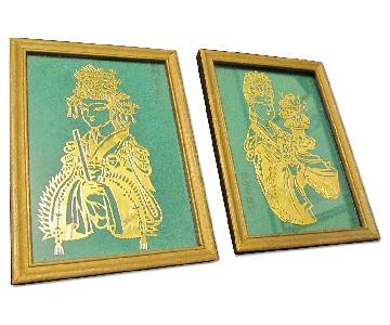 2 Vintage Framed Japanese Gold Stencils