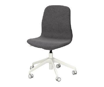 Ikea Langfjall Swivel Chair