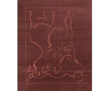 Modern Contemporary Hand Knotted Wool Rug in Red