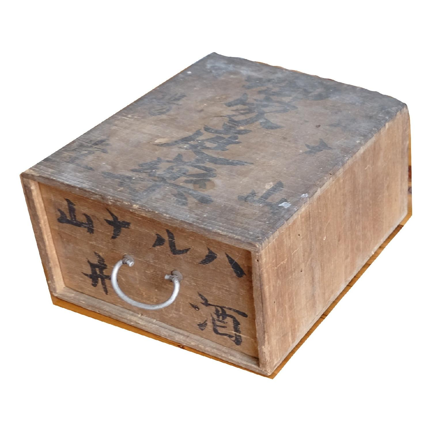 Vintage Japanese Wood Kusuribako Medicine Box