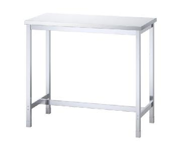 Ikea Bar Height Table w/ Steel Frame & White Top