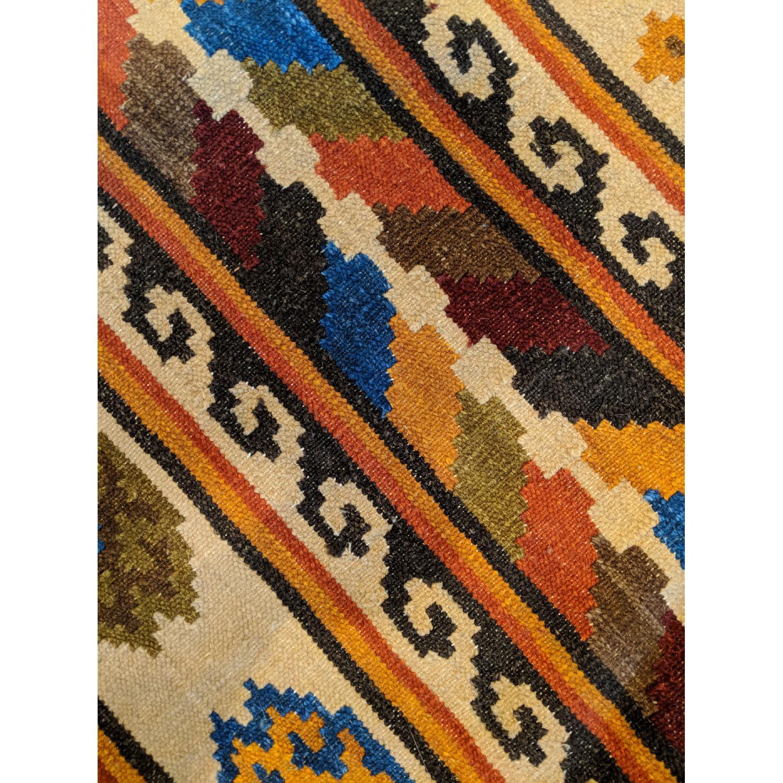 ABC Carpet and Home Large Kilim Rug