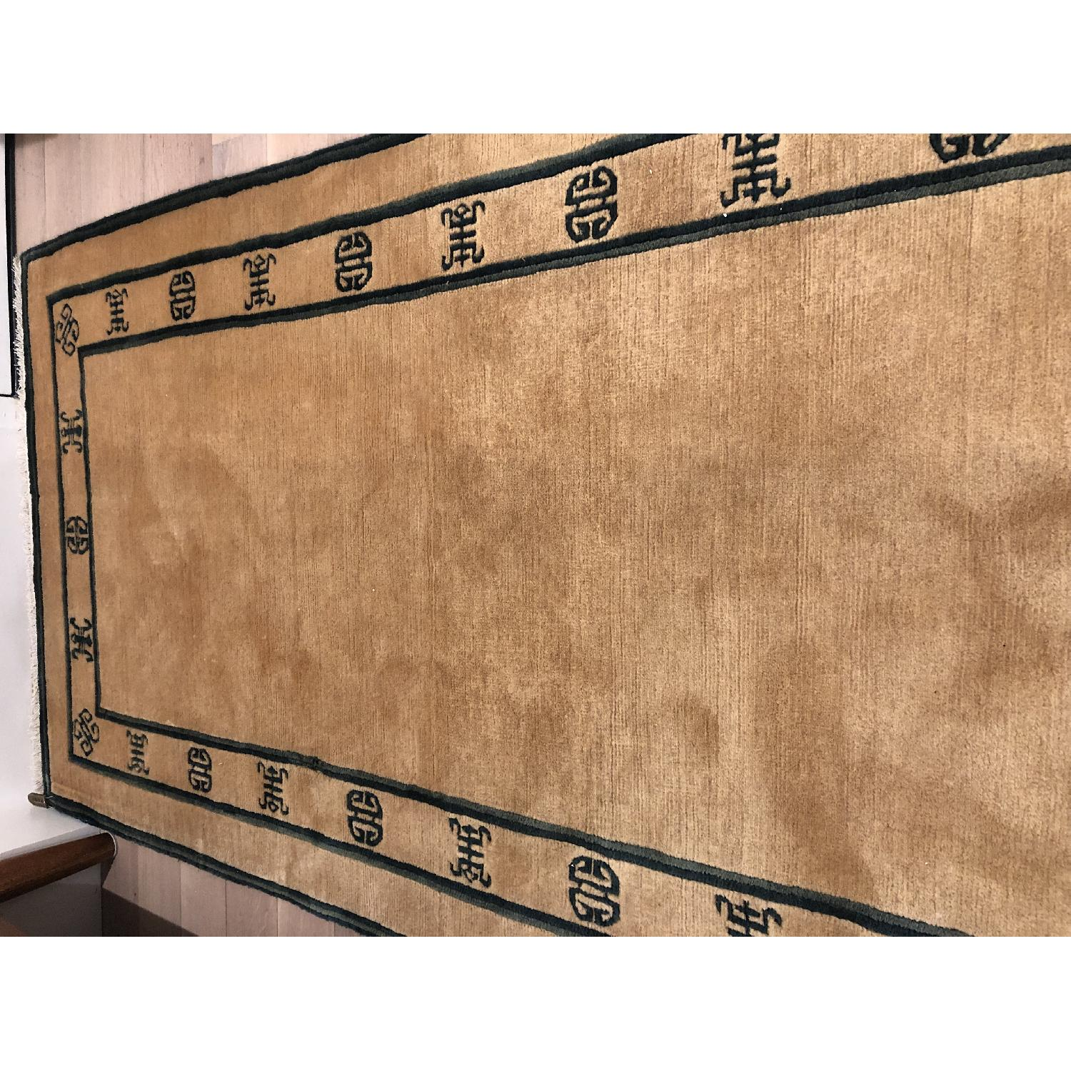 ABC Carpet and Home Handwoven Wool Indian Rug-2