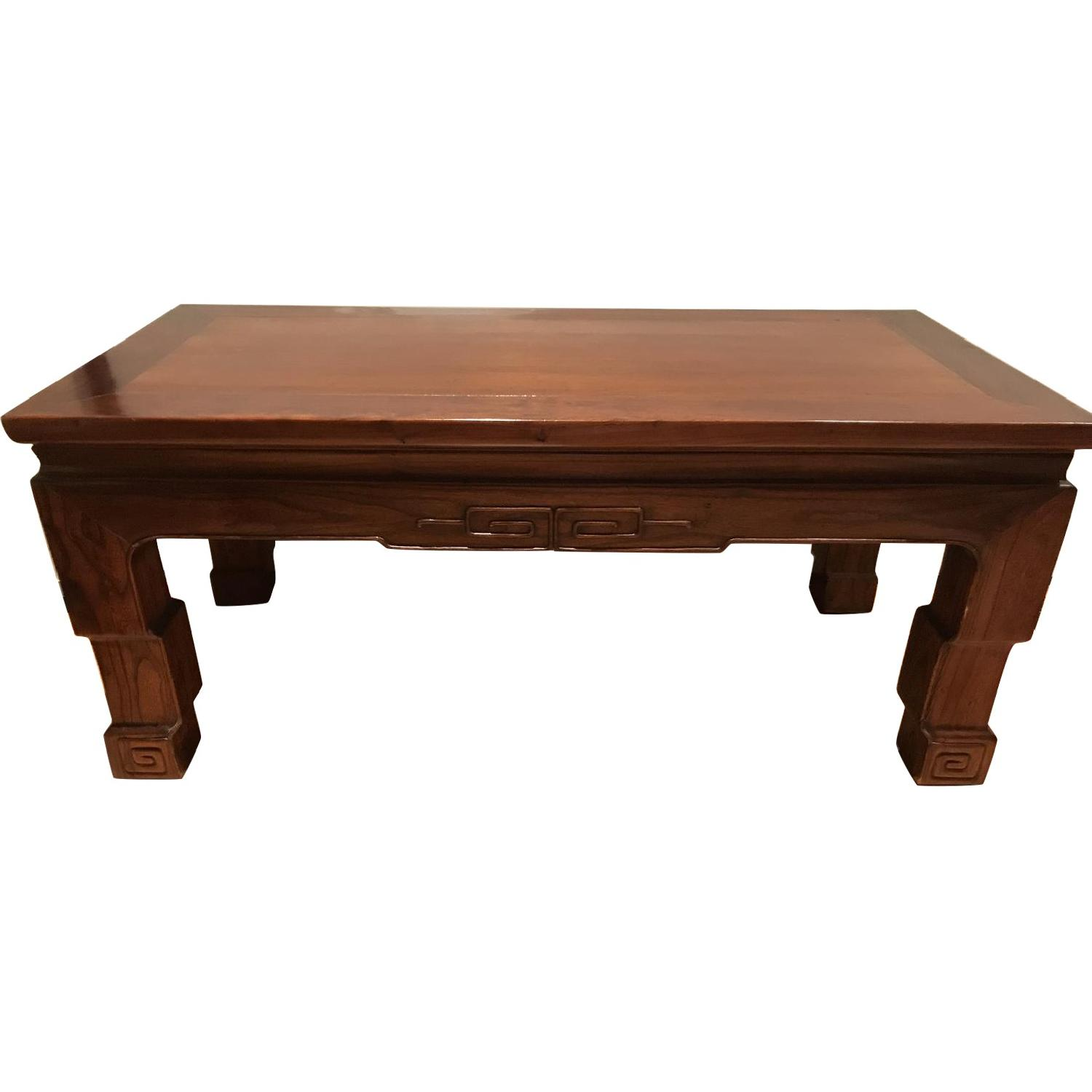 Antique Dark Wood Coffee Table