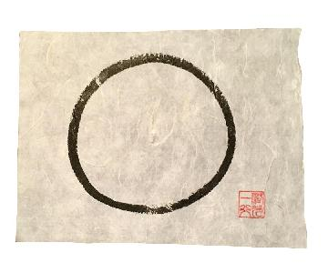 ABC Carpet & Home Thich Nhat Hanh Buddhist Calligraphy