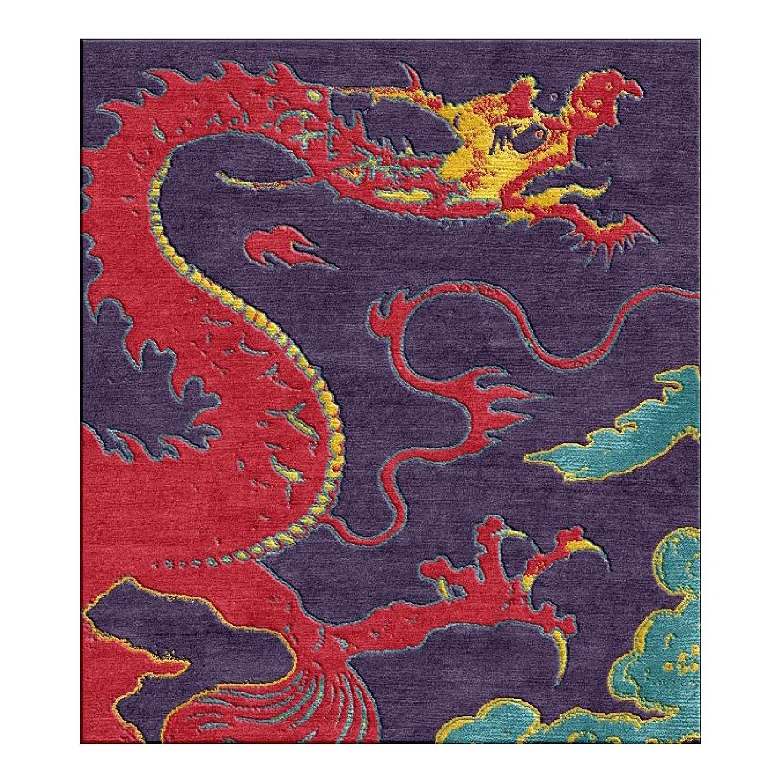 Shivhon Ryu Dragon Hand-Tufted Area Carpet