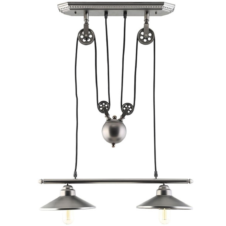 Manhattan Home Design Innovateous Ceiling Lamp