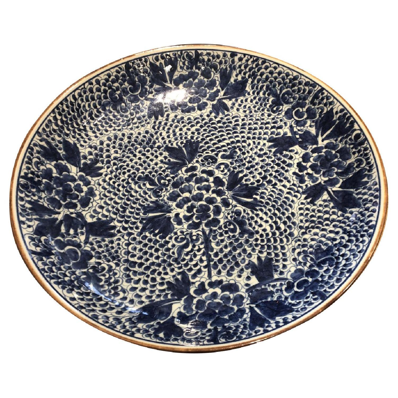 Blue Chinoiserie Ceramic Plate