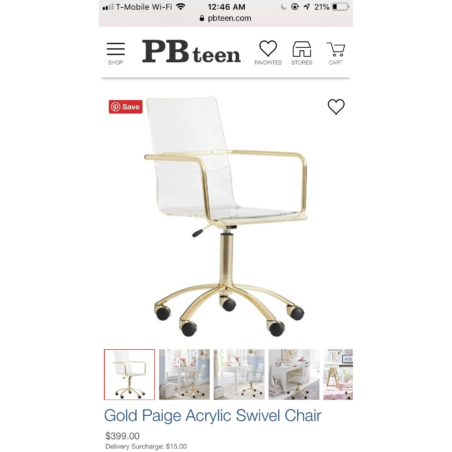 Pottery Barn Gold Paige Acrylic Swivel Chair-0