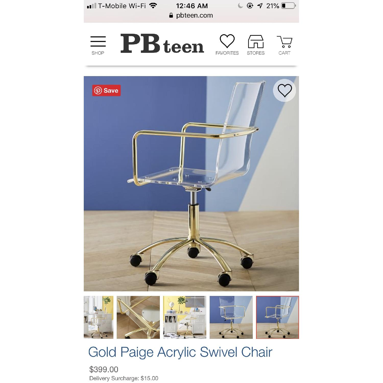 Pottery Barn Gold Paige Acrylic Swivel Chair-1