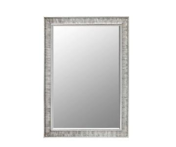 Ikea Songe Silver Mirror