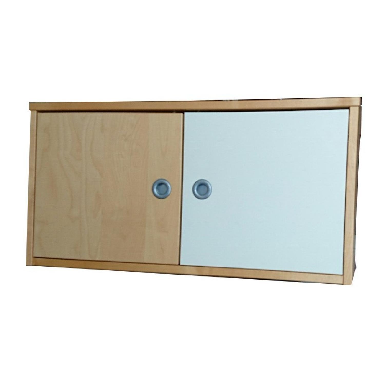 Ikea Wall Storage Units w/ Doors - image-5