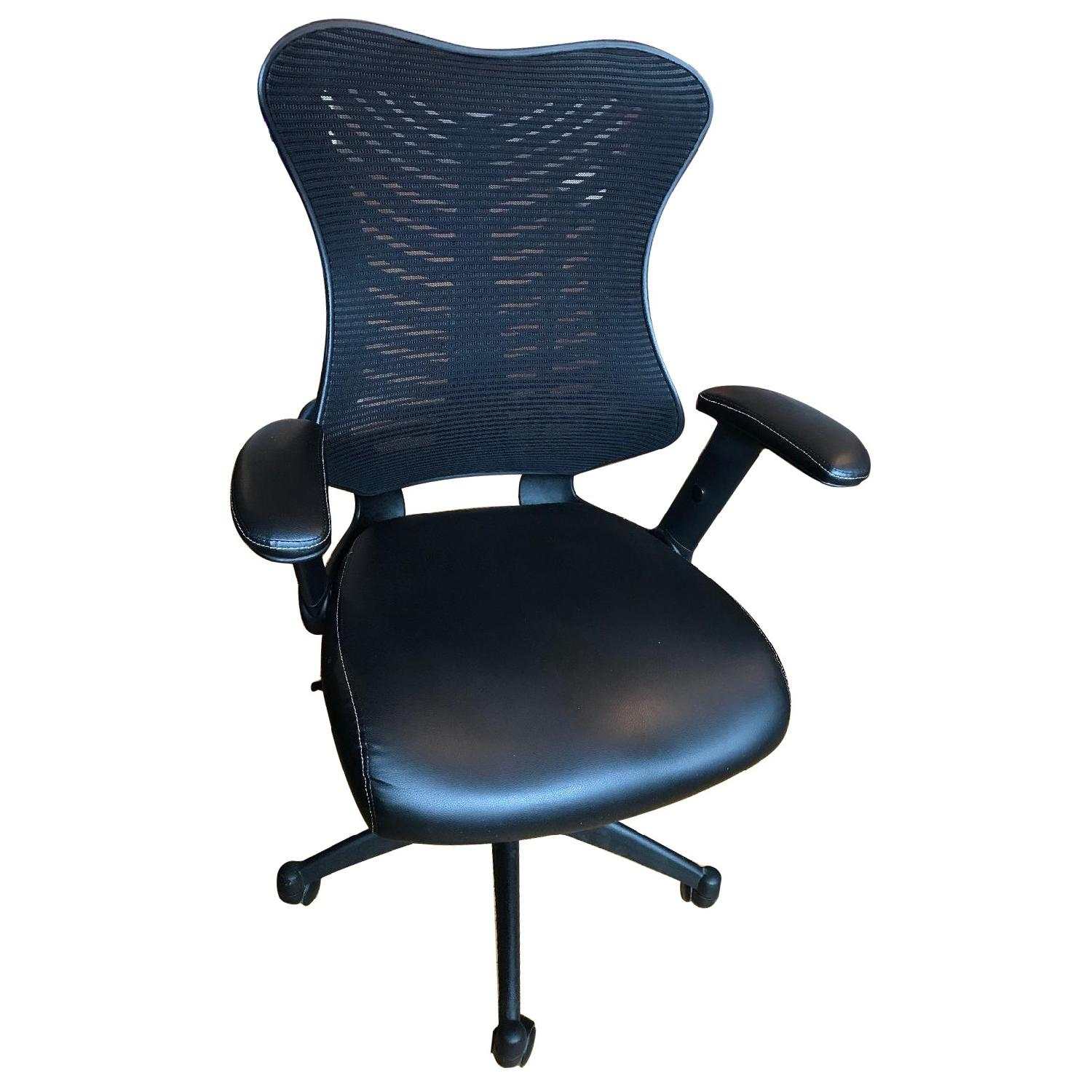 Contemporary Ergonomic Mesh Back Adjustable Office Chair