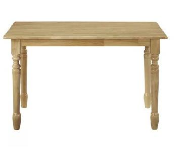 Charlton Home Roselawn Dining Table
