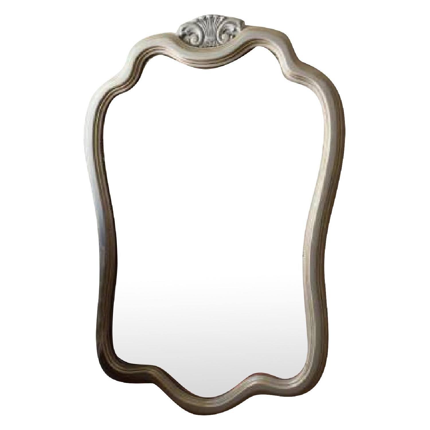 Large Gilded French Inspired Mirror