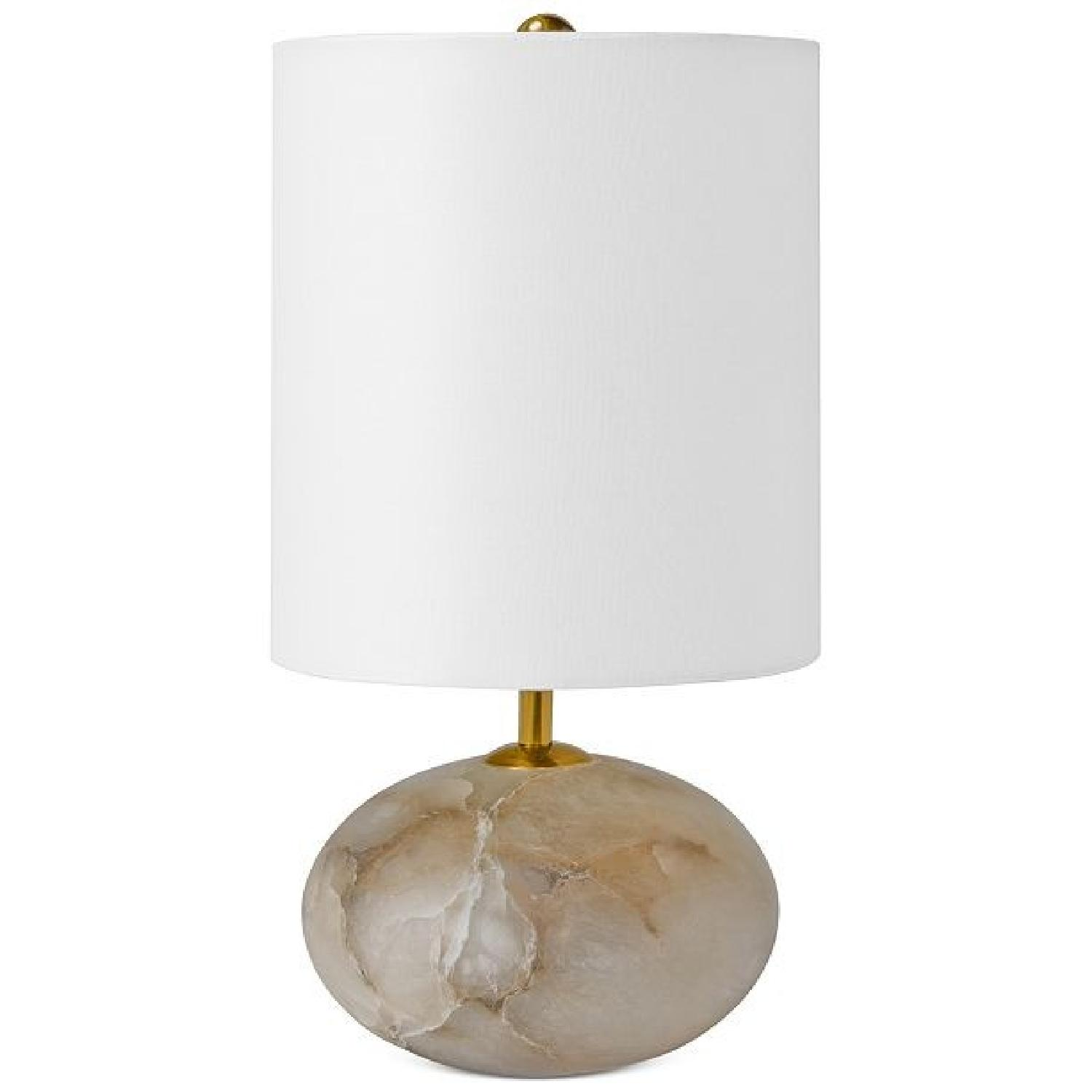 Regina Andrew Modern Alabaster Orb Lamps w/ Gold Shade-0