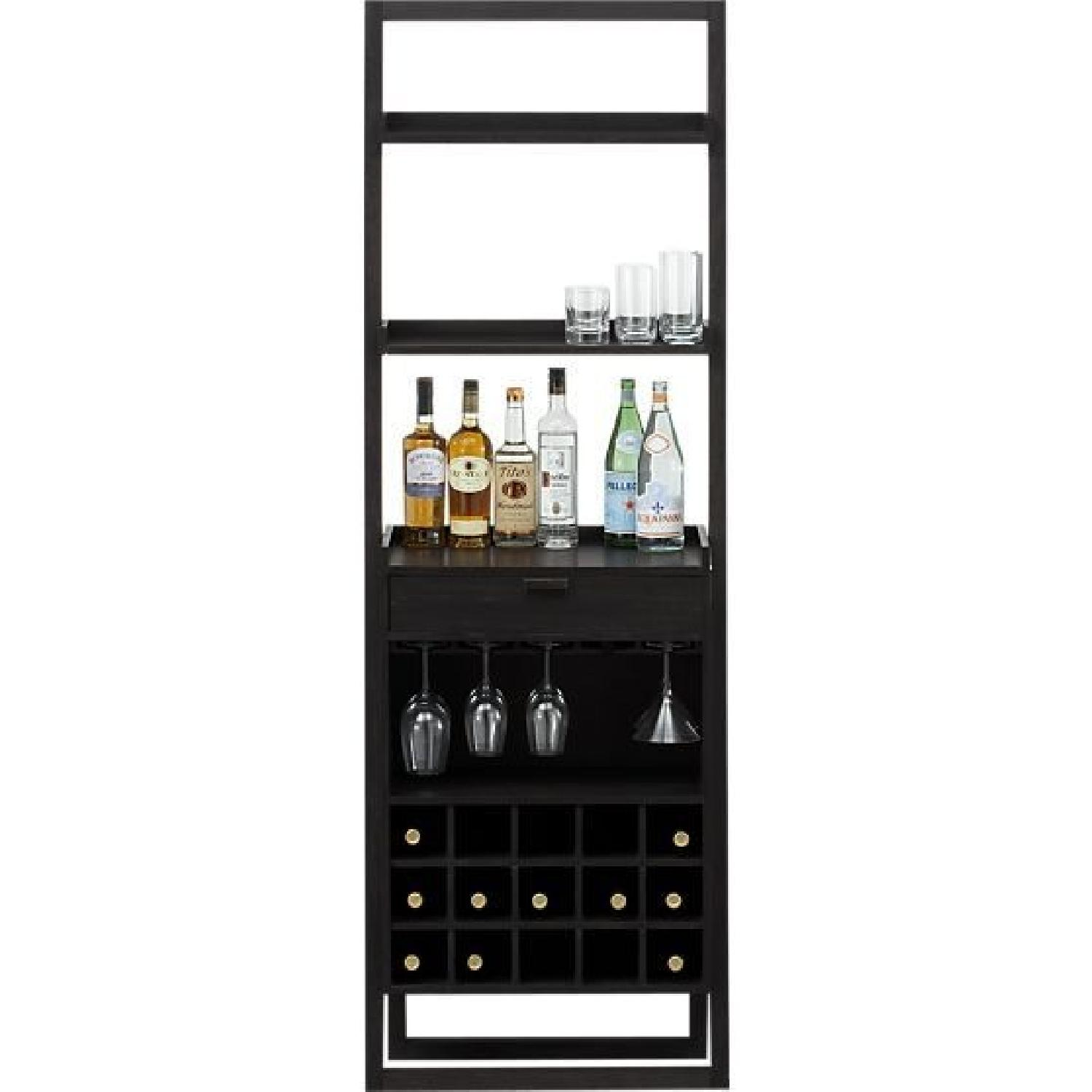 Crate & Barrel Leaning Bar