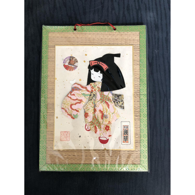 Signed Japanese Geisha Girl Fabric Kimono Washi Paper Doll - image-1