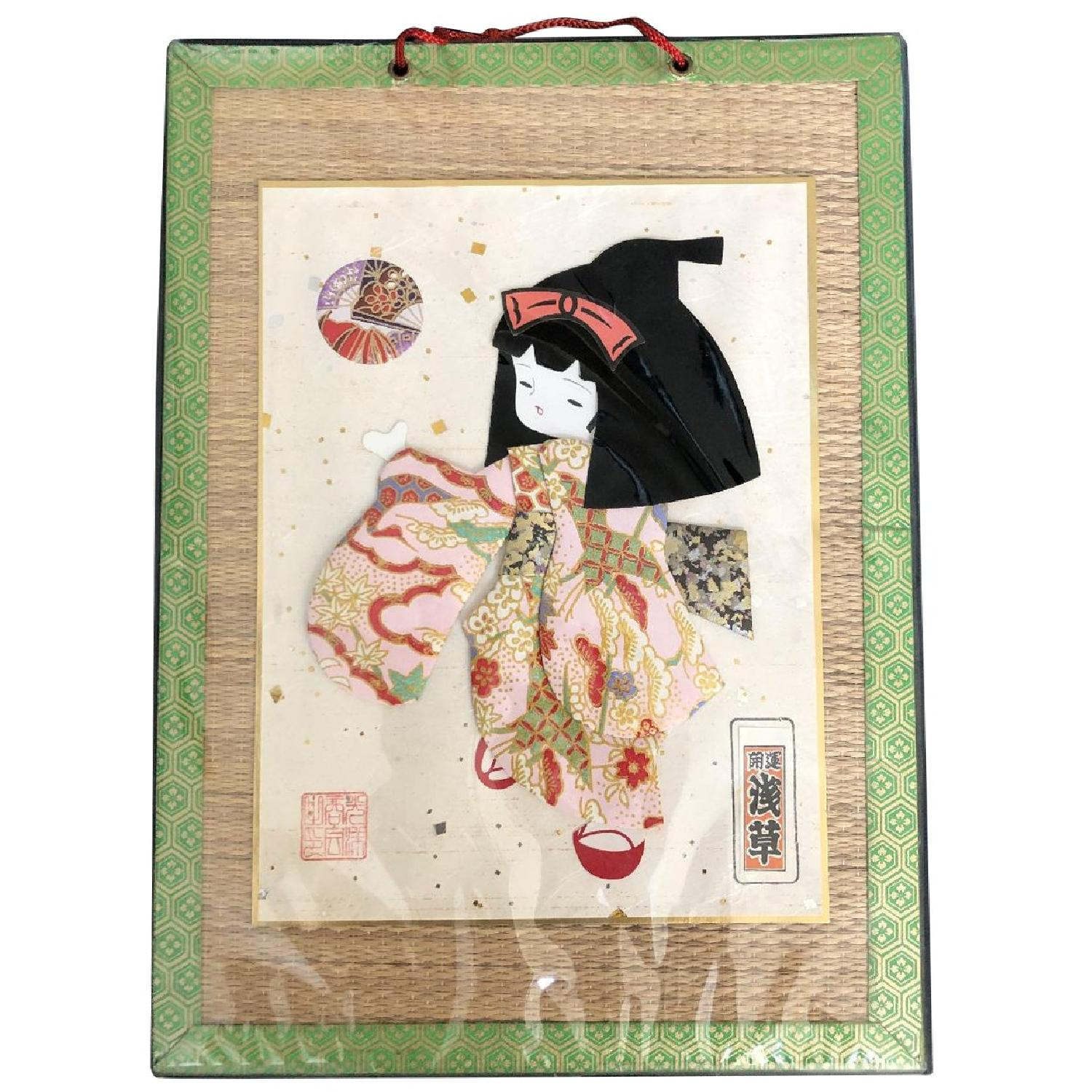 Signed Japanese Geisha Girl Fabric Kimono Washi Paper Doll