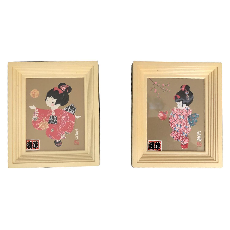 Signed Japanese Geisha Girl Paper/Washi Wall Art - image-0