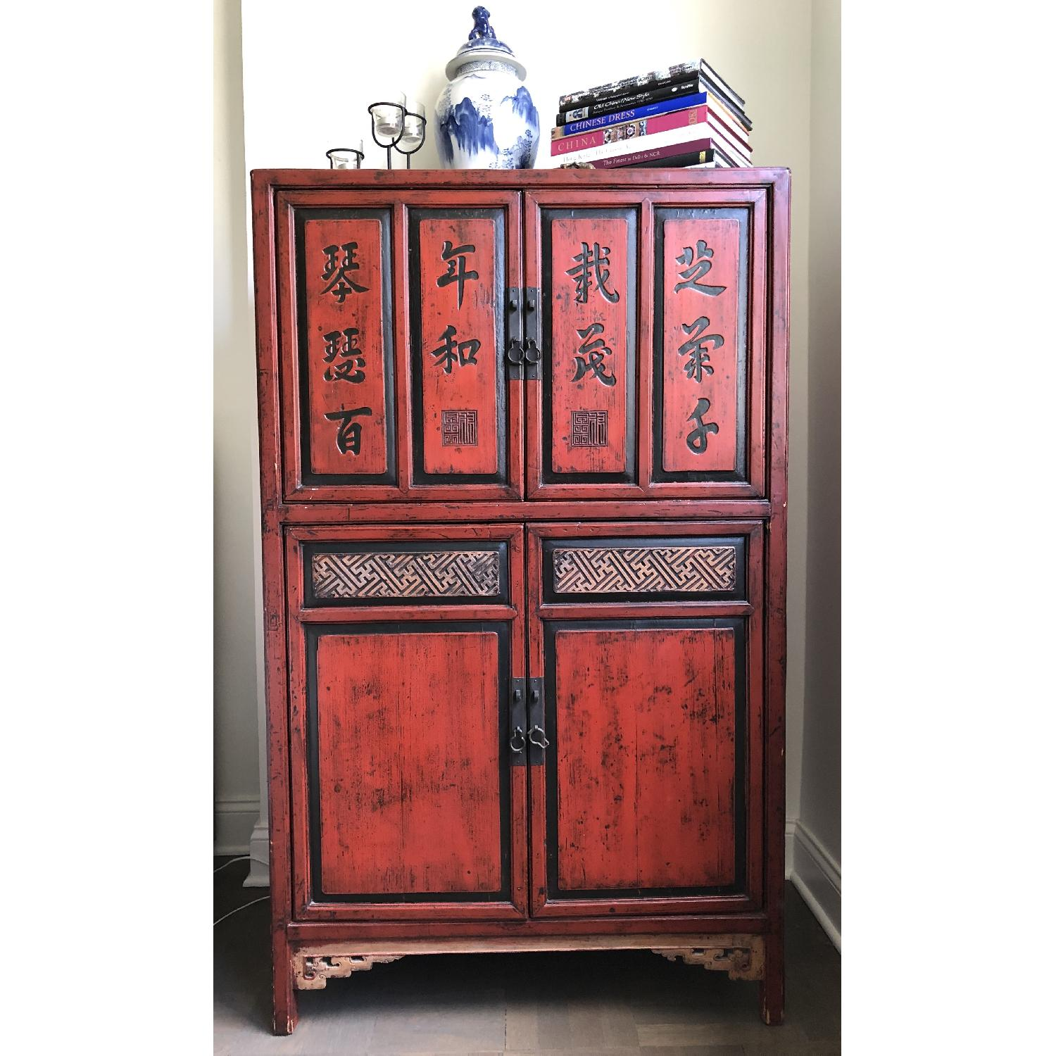 Antique Chinese Cabinet - image-1