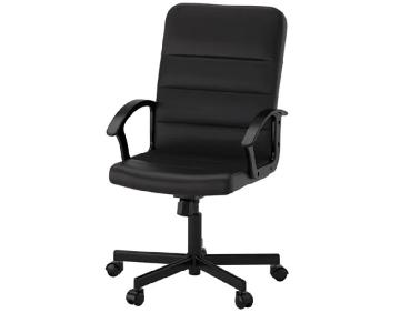 Ikea Renberget Black Swivel Chair