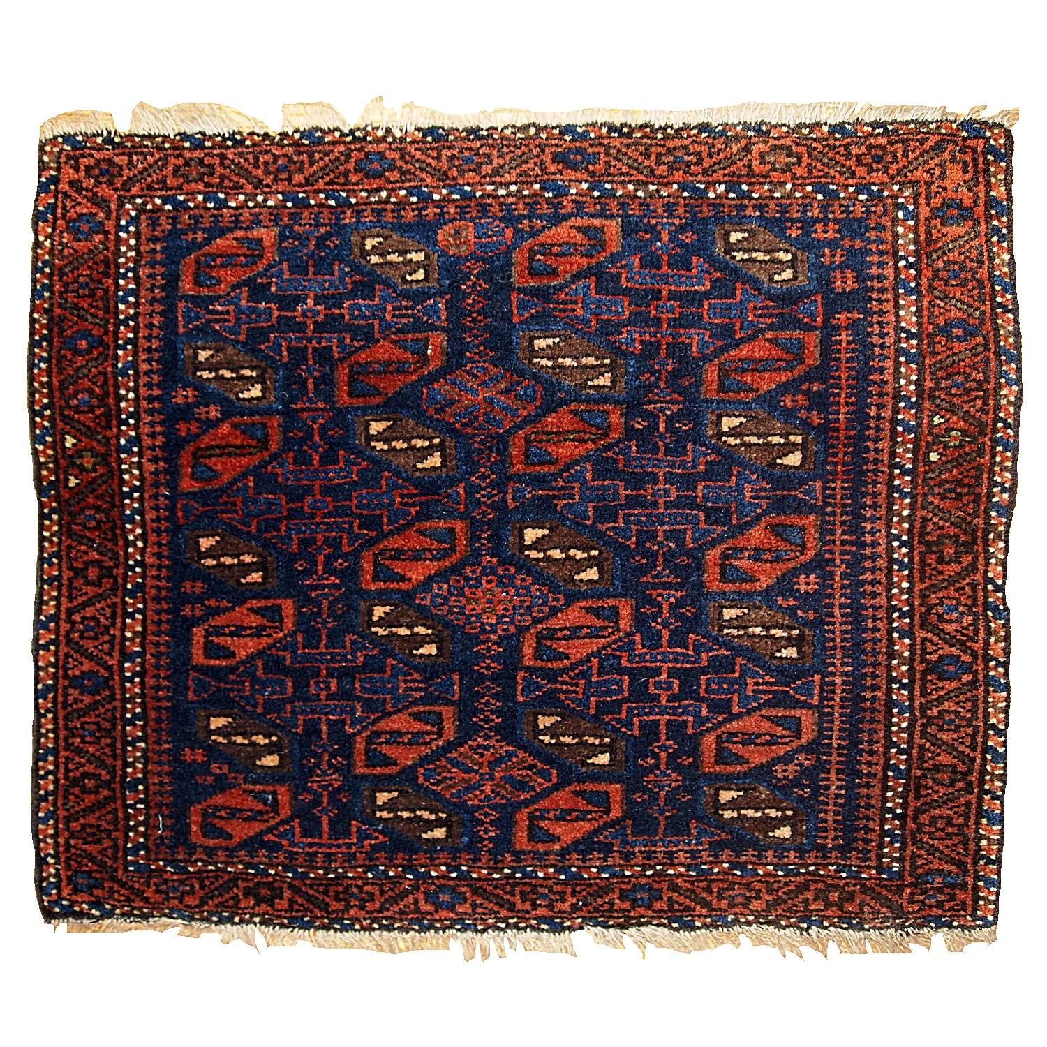 Antique Handmade Collectible Afghan Baluch Bag Face