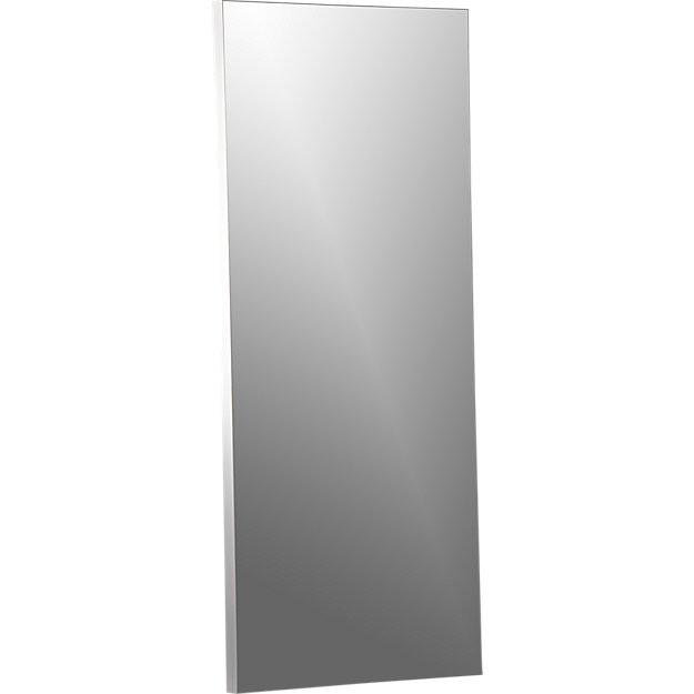CB2 Infinity Floor Mirror
