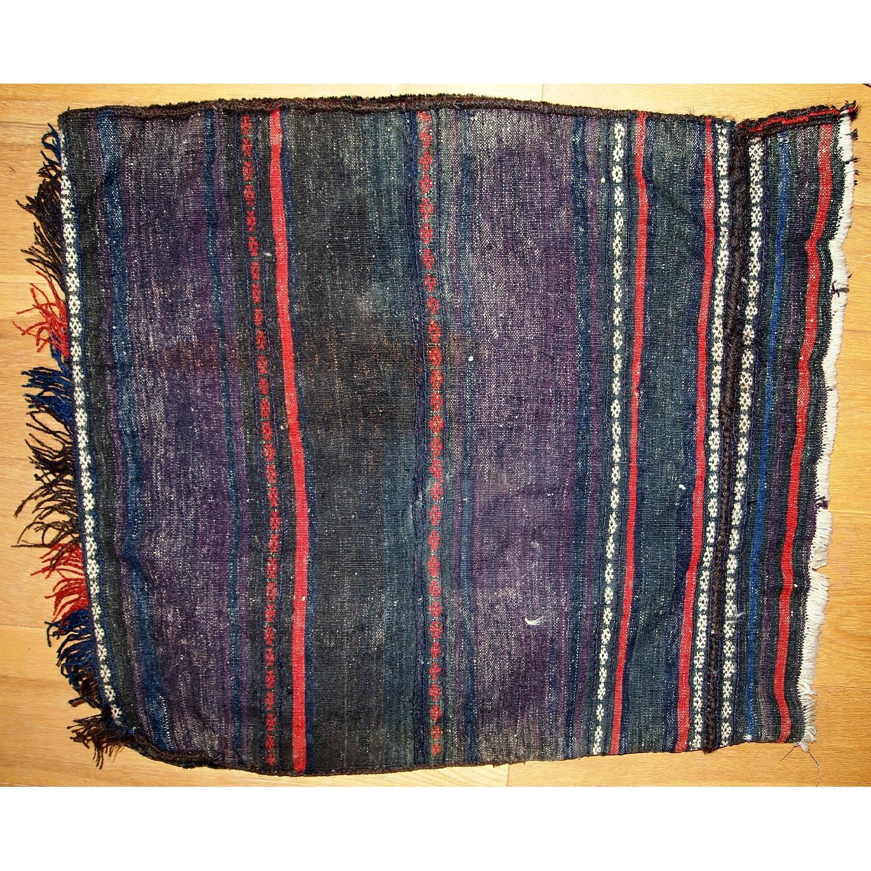 Antique Handmade Afghan Baluch Salt Bag Rug-4
