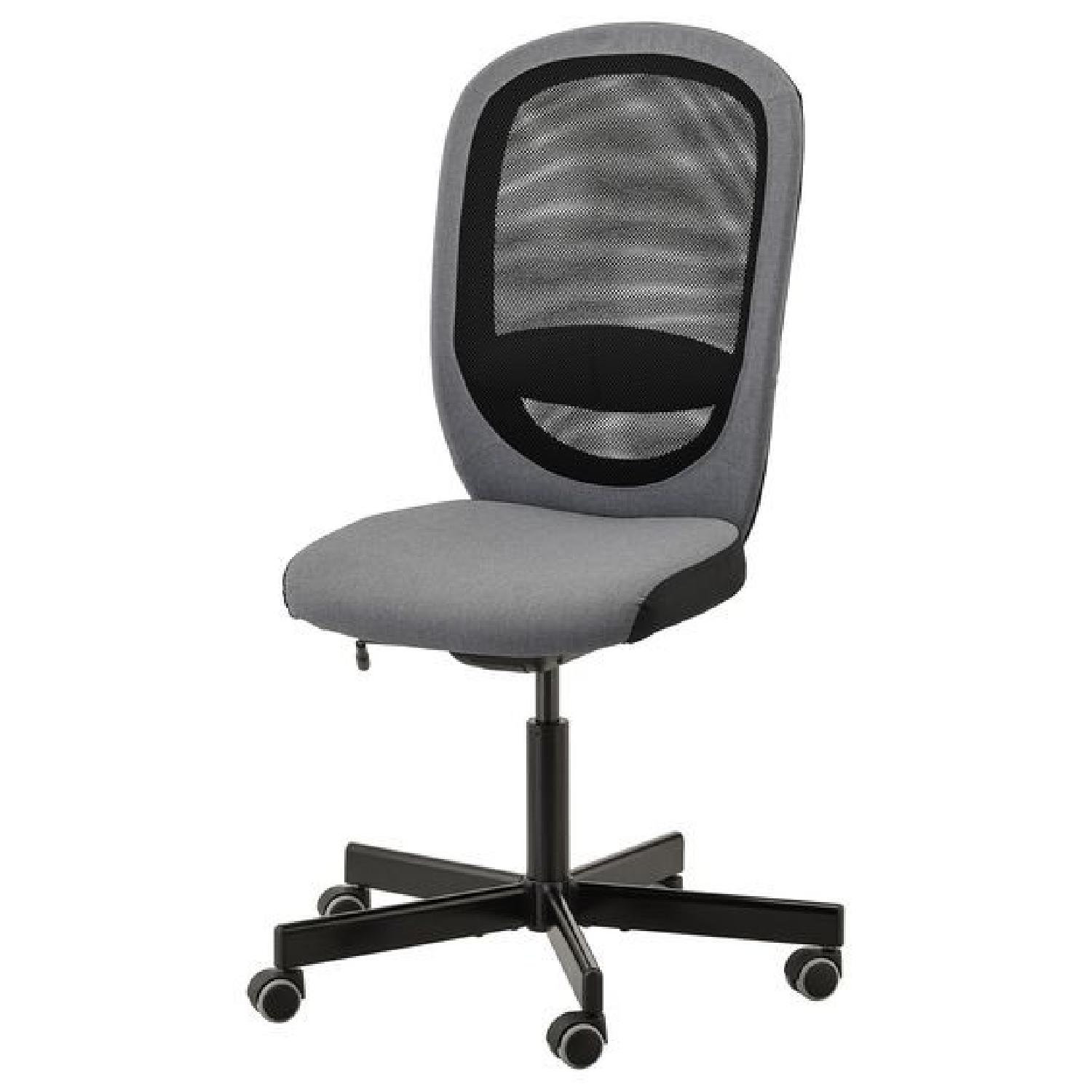Ikea Armless Desk Chair