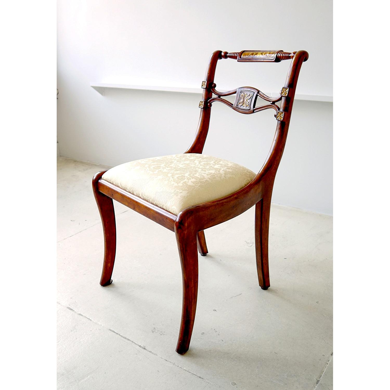 Theodore Alexander Side Chair - image-1