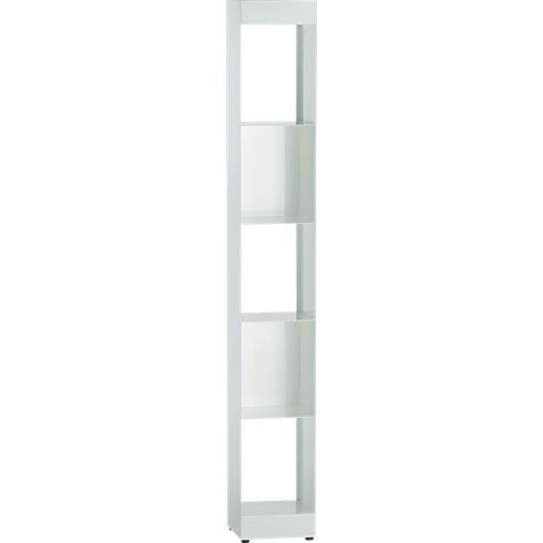 CB2 White Metal Tower Bookcase