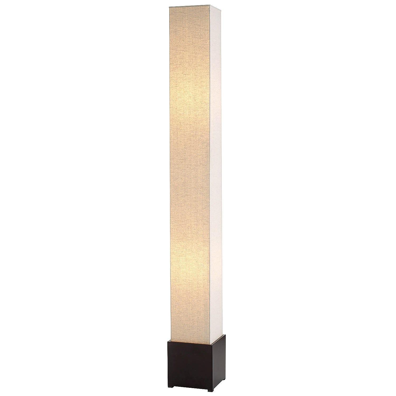 Pier 1 Square Floor Lamp - image-0