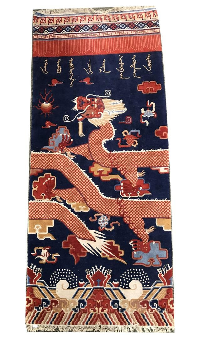 Vintage Mongolian Wool Dragon Pillar Rug