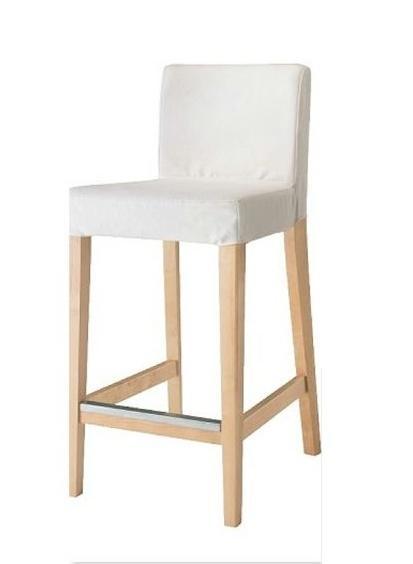 Ikea Henriksdal Bar Stools