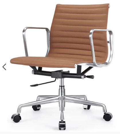 Brown Italian Leather Modern Office Chair