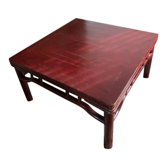 19th Century Asian Antique Coffee Table