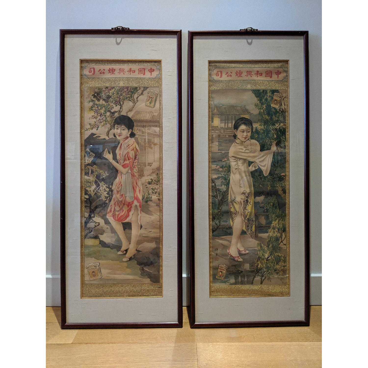Vintage 1930s Silk Chinese Ads - image-1