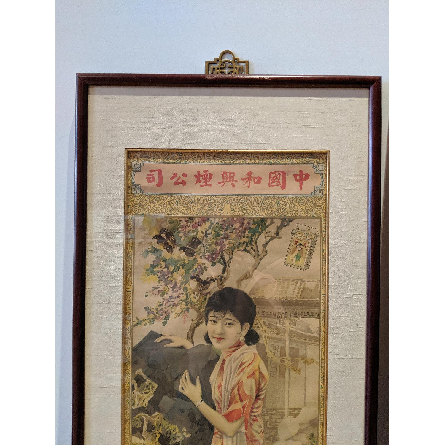 Vintage 1930s Silk Chinese Ads - image-6