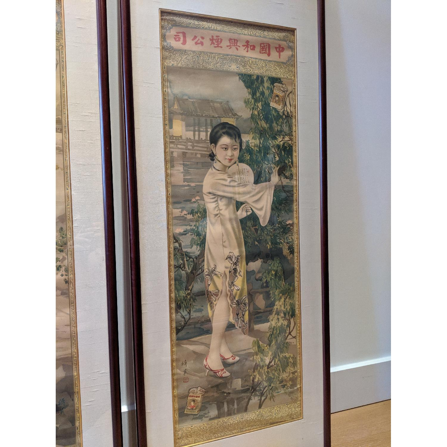 Vintage 1930s Silk Chinese Ads - image-4