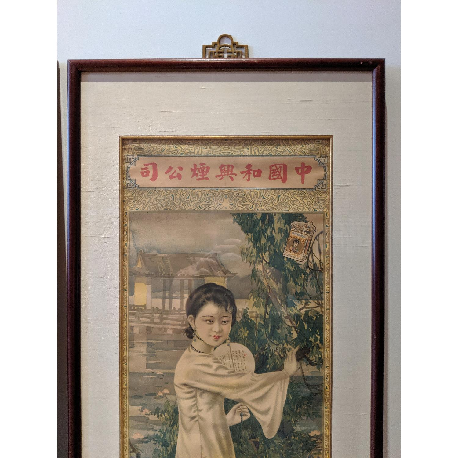Vintage 1930s Silk Chinese Ads - image-3