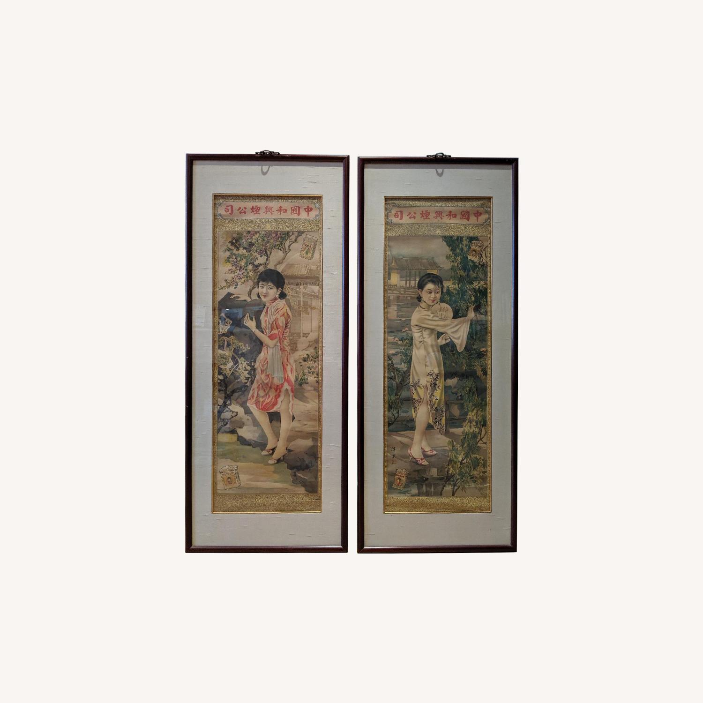 Vintage 1930s Silk Chinese Ads