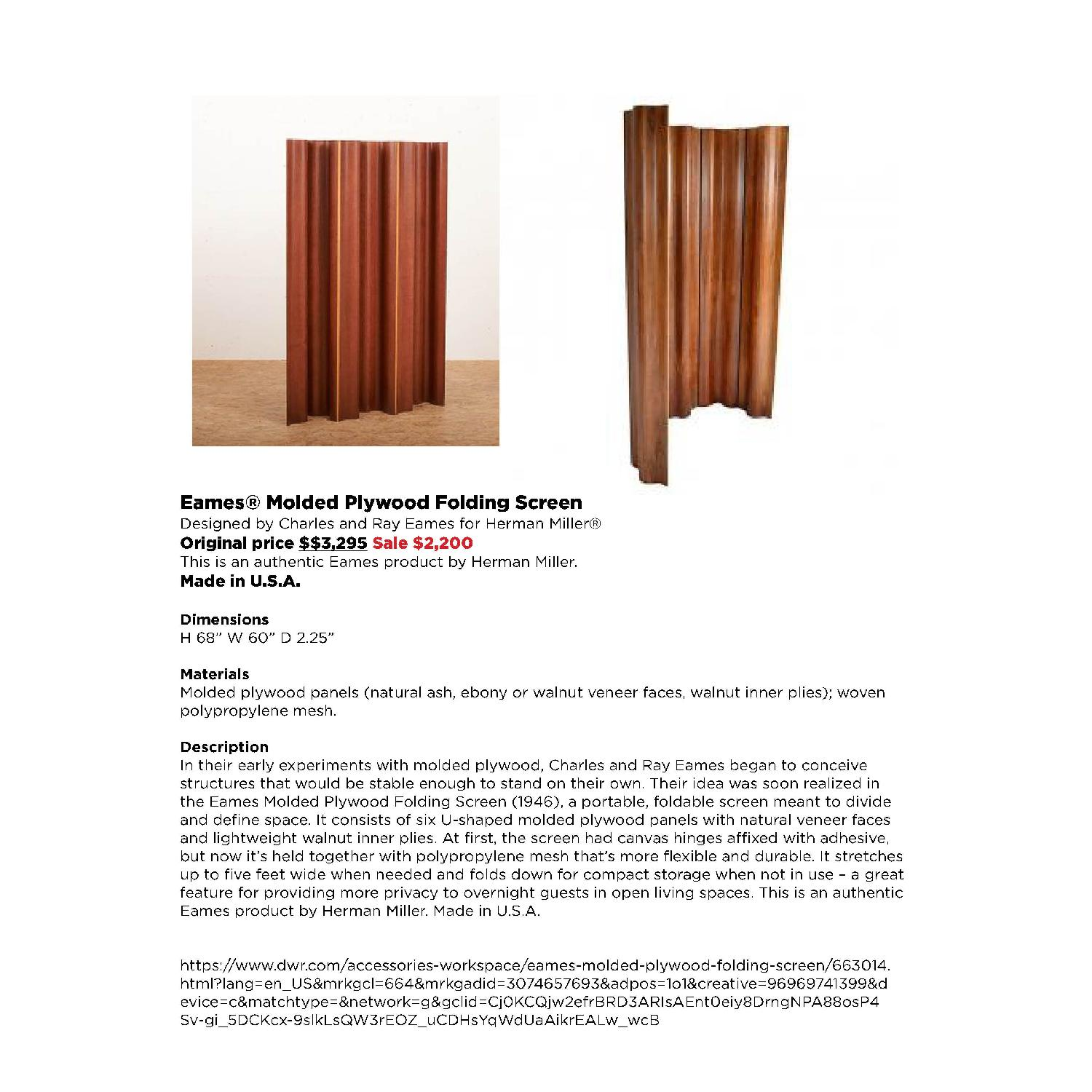 Charles & Ray Eames Molded Plywood Folding Screen - image-4