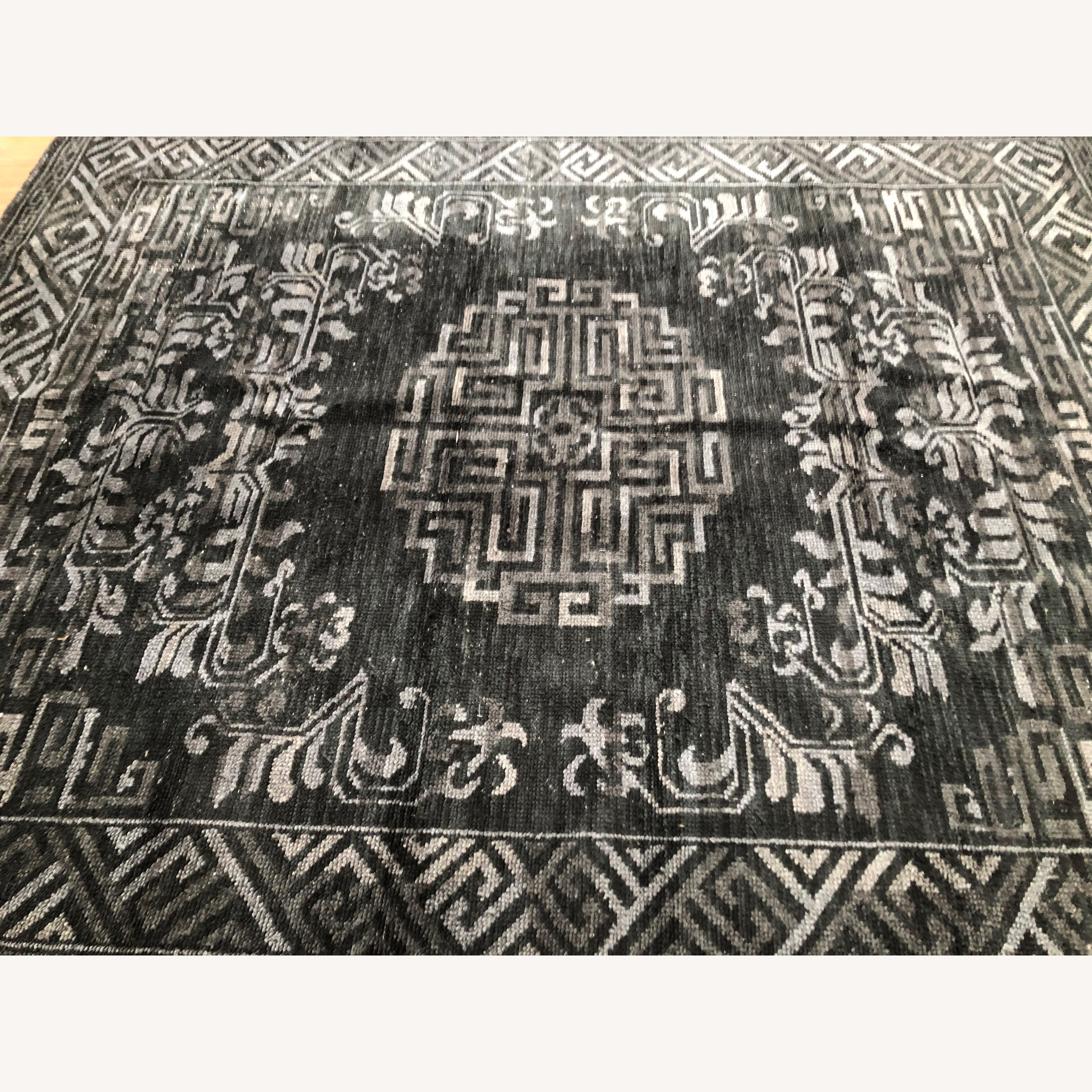Room & Board Black Patterned Area Rug