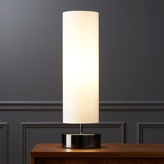 CB2 Paramount Table Lamp